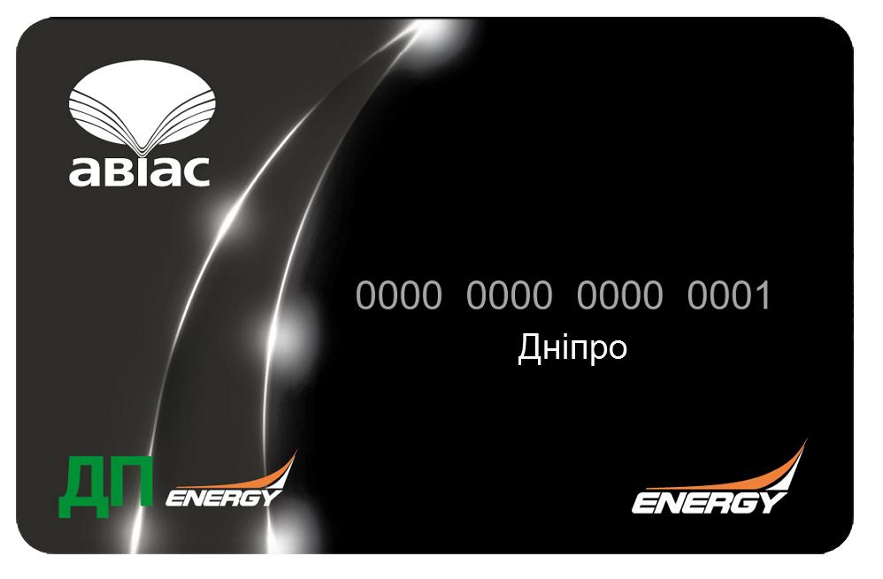 fuel-card-region-with-field